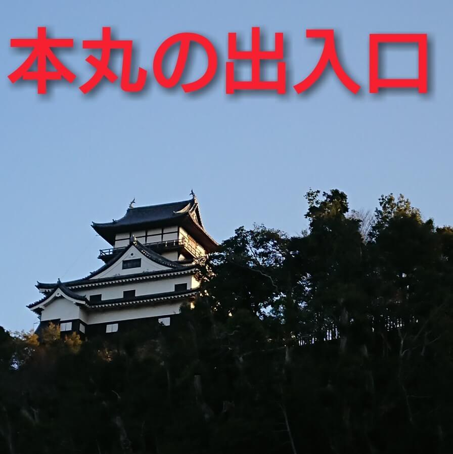 今日の犬山城は…『キンキンに冷えてますぅ❄️』