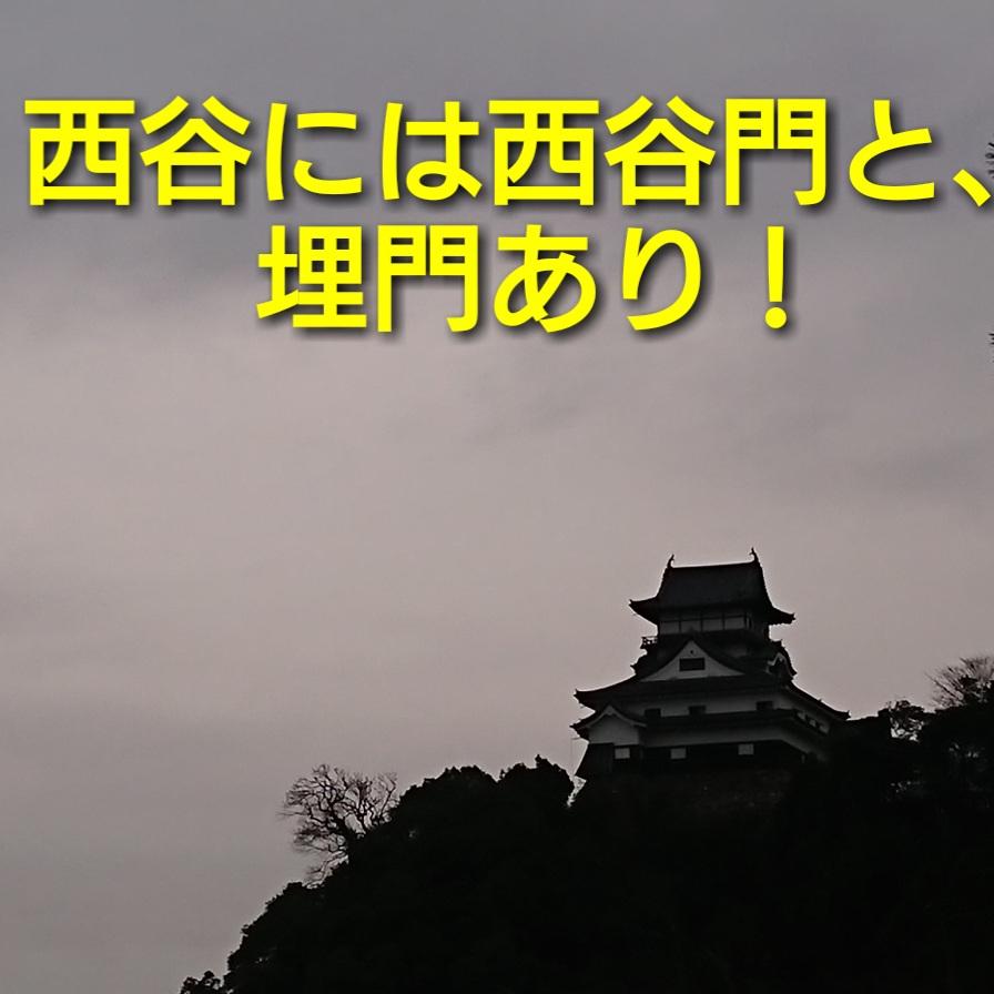 今日の犬山城は…『さぁ、お正月を迎える準備をしよう❗』