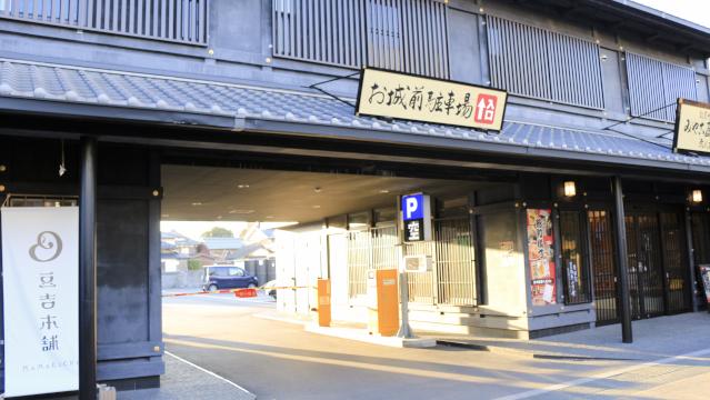 お城前駐車場