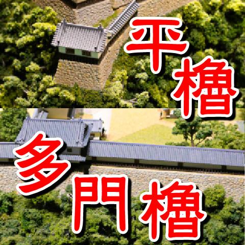 ちょこメモ0152-100