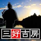【第十一代・犬山城主】豊臣秀次(とよとみひでつぐ)は尾張を、そして父・三好吉房(みよしよしふさ)は犬山を治めることに!