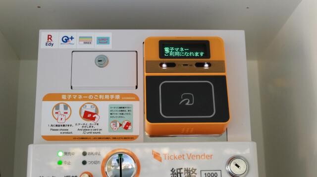 犬山城の入場券購入ではキャッシュレス決済できます。