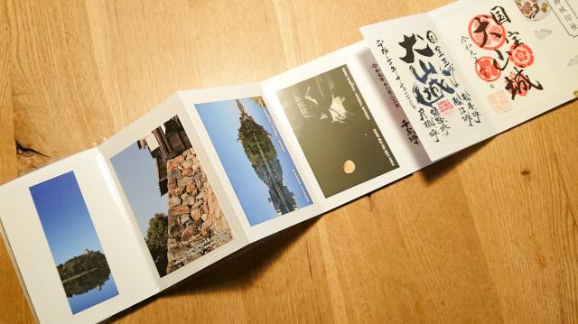 御城印帳のポケットには、ポストカードやあなたが撮った写真などを入れておこう! どっか行っちゃった!ということもなく、あなただけのオリジナル御城印帳が出来上がるぞ。