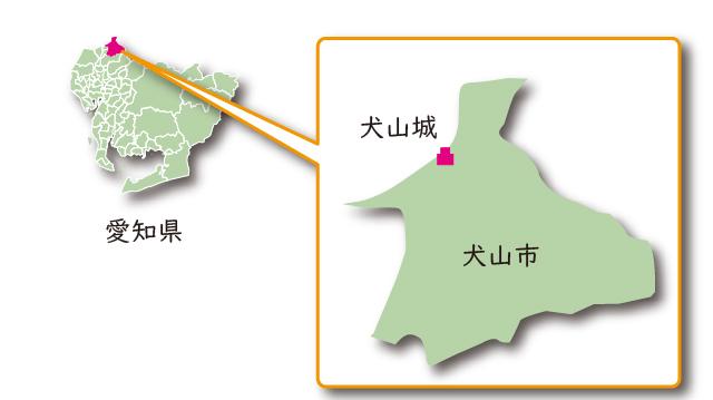 愛知県犬山市と犬山城の地図