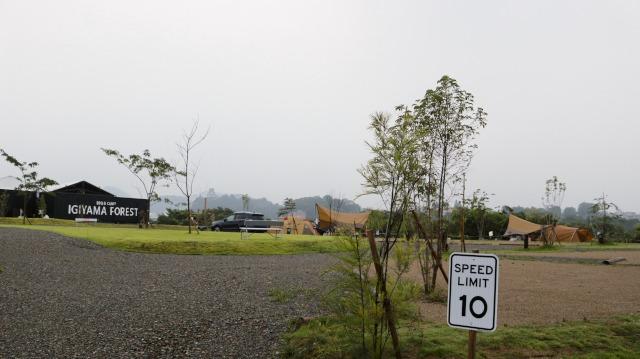 伊木山フォレストのテントサイト