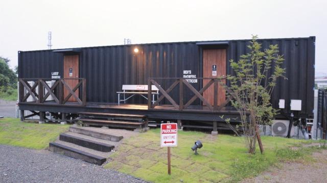 伊木山フォレストにあるトイレとシャワーの設備