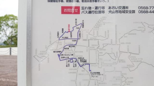 城前広場-コミュニティバス乗り場-路線図