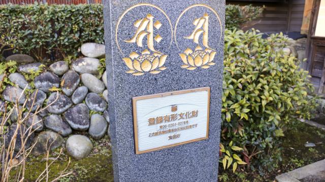 松の丸裏門-常満寺山門ー登録有形文化財