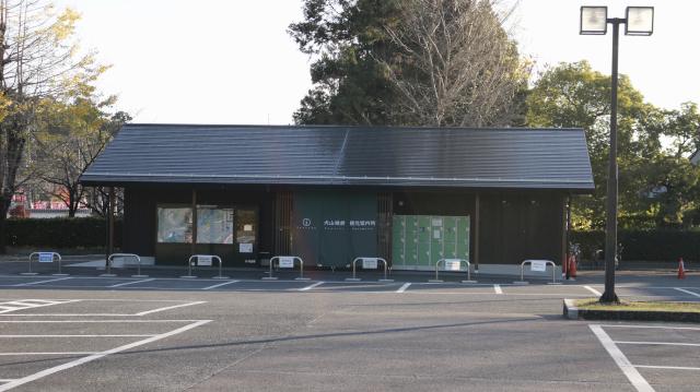犬山城第1駐車場併設の観光案内所