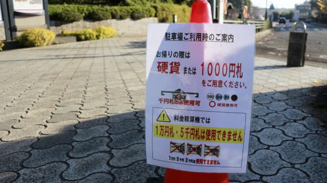 犬山城第1駐車場
