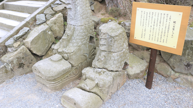丸岡城で使われていた石瓦のしゃちほこ