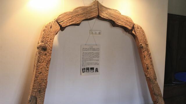 彦根城に展示されている華頭窓の枠