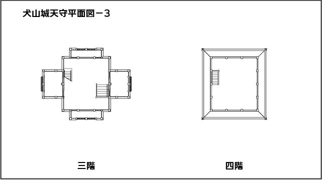 犬山城天守平面図。三階。四階